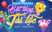 THANH PHO HEO