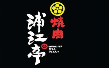 URAETEI BBQ JAPAN