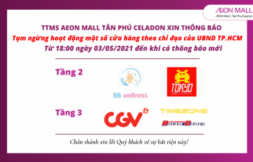 Tạm ngừng hoạt động một số cửa hàng theo chỉ đạo của UBND TP.HCM (1)